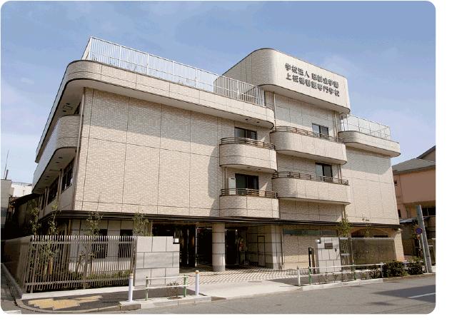 学校法人慈誠会学園 上板橋看護専門学校