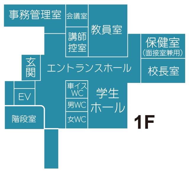 1F見取り図