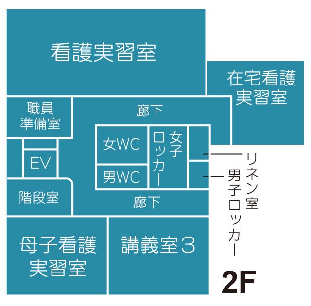 2F見取り図