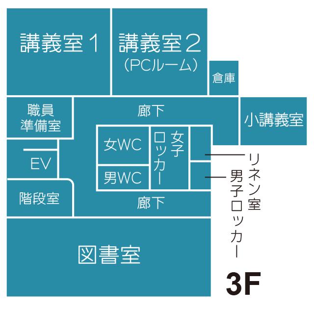 3F見取り図